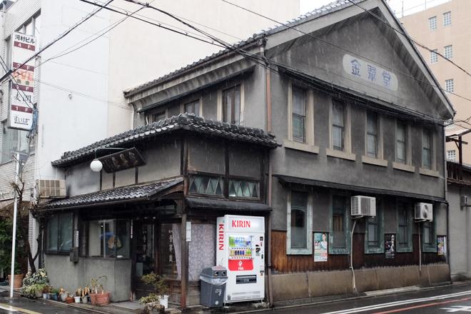 FUJI2200.jpg