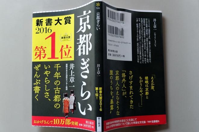 FUJI3081.jpg