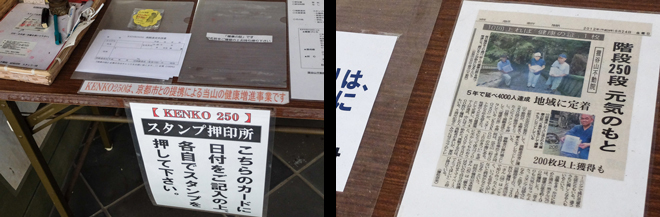 FUJI3346w.jpg