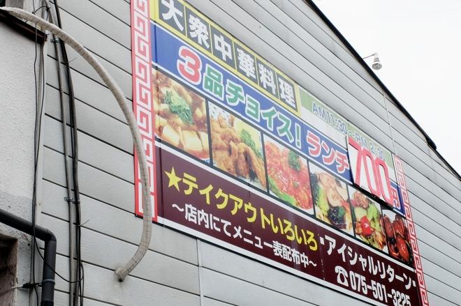 FUJI3697.jpg