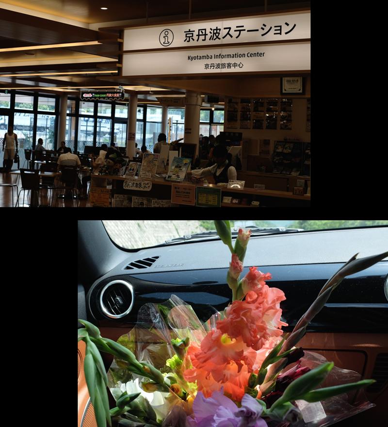 FUJI8381w.jpg