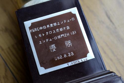 _D7S5208.JPG