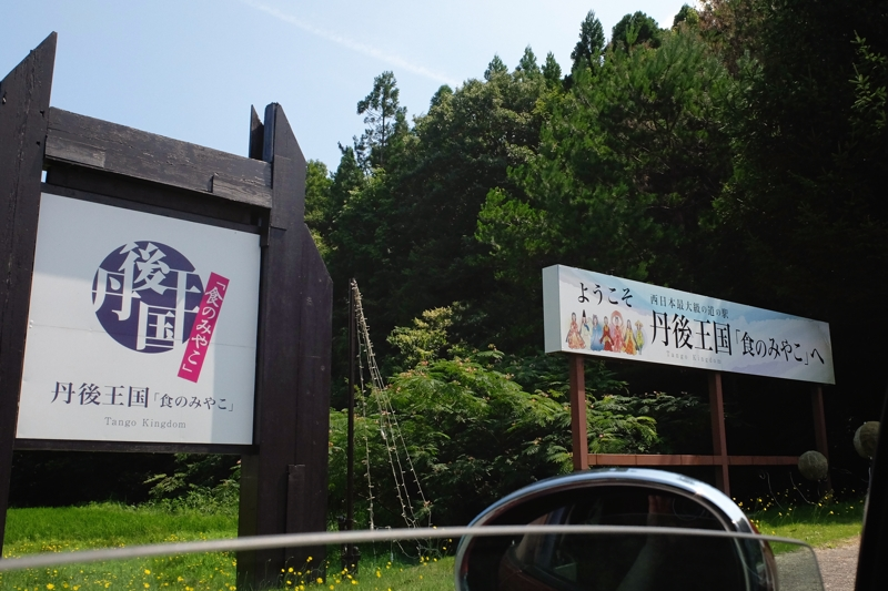 FUJI8335.jpg